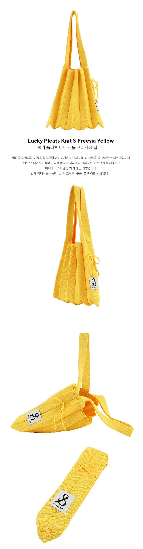 조셉앤스테이시(JOSEPH&STACEY) Lucky Pleats Knit S Freesia Yellow