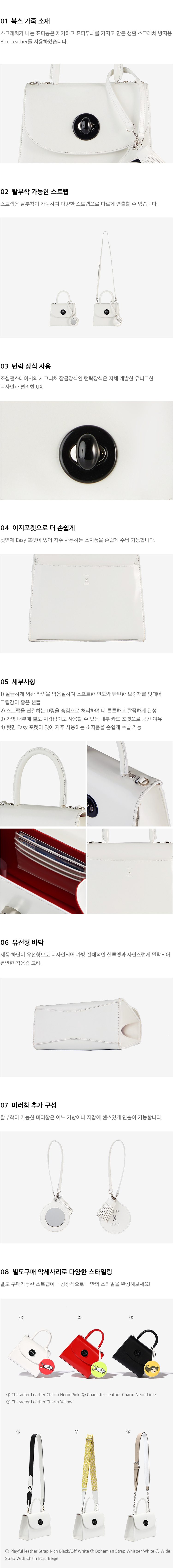 조셉앤스테이시(JOSEPH&STACEY) Joseph A Mini Plus Off white