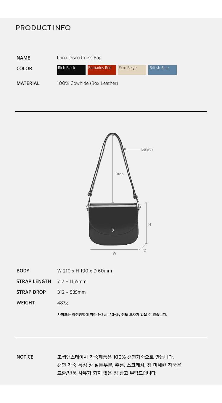 조셉앤스테이시(JOSEPH&STACEY) Luna Disco Cross Bag Ecru Beige