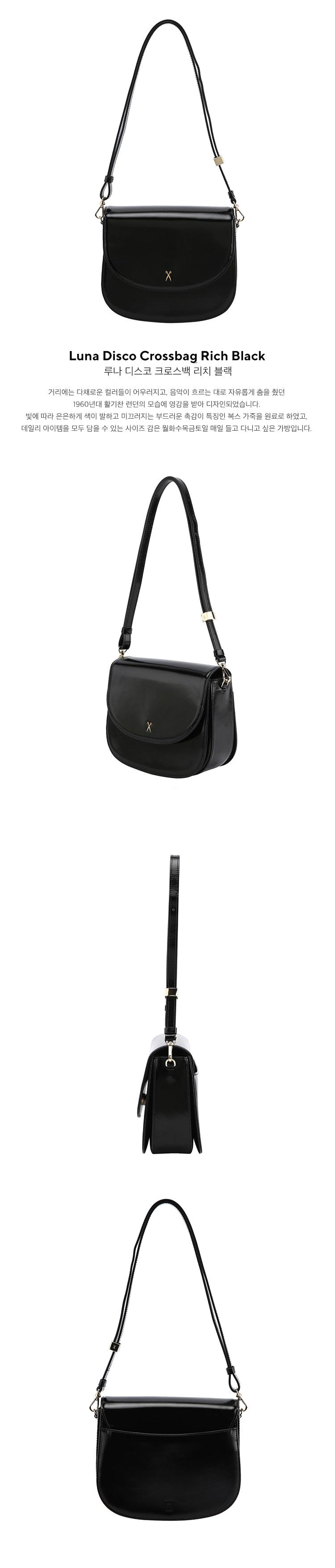 조셉앤스테이시(JOSEPH&STACEY) Luna Disco Cross Bag Rich Black