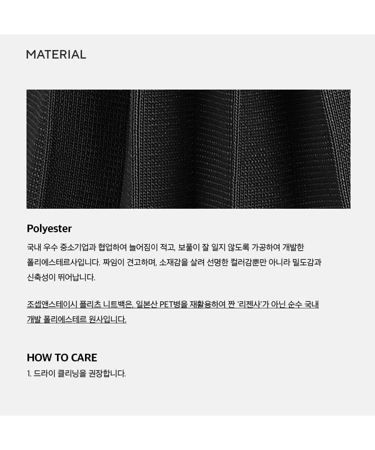조셉앤스테이시(JOSEPH&STACEY) Lucky Pleats Knit M Rich Black