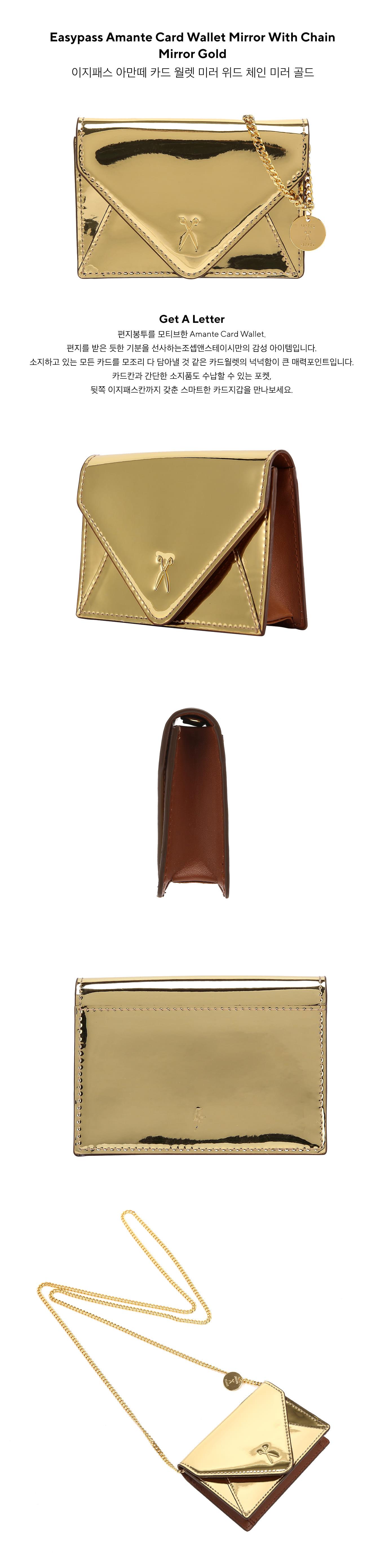 조셉앤스테이시(JOSEPH&STACEY) Easypass Amante Card Wallet with Chain Mirror Gold